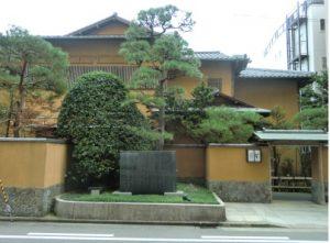 写真2  「花嫁人形」の歌碑(新潟市)